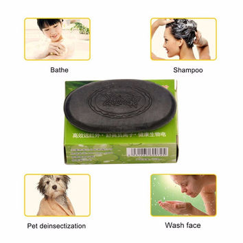 Active Energy Black Bamboo Charcoal Face & Body Soap