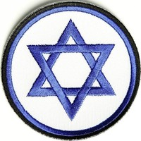 Star of David patch, 3x3 inch, small embroidered iron on Christian patch