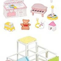 Two Different Sets - Baby Toys and Jungle Gym Sets Sold Together (Japan Import)