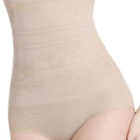 Women's High Waist Comfort Control Panties Slimming Shapewear Body Shaper