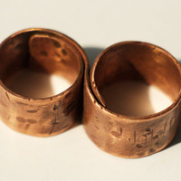 Men's Double Finger Ring, Copper Ring, Figure 8 Ring, Two Finger Ring, Natural, Rustic