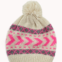 Arrow Striped Beanie | FOREVER 21 - 2025102061