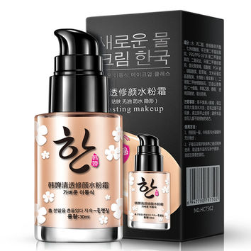 new brand bb cream skin whitening isolation nude makeup Skin moisturizing BB cream