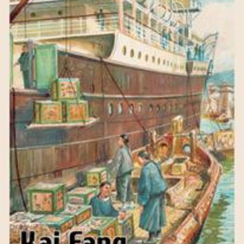 Kai Fang Tea Trading Company: Tea from the Heart of China: Fine art canvas print (12 x 18)