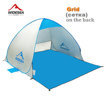 Pop-Up Beach Tent -1 to 2 Person