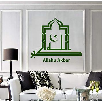 Vinyl Wall Decal Allah Islam Muslim Mosque Arabic Calligraphy Stickers Unique Gift (ig3634)