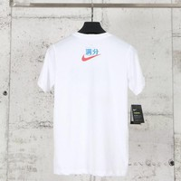 Nike Just Do It Short Sleeved T-Shirt White