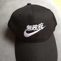 Nike Unique Character Japanese Sports Cap Hat