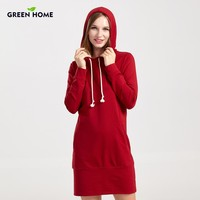 Casual Hooded Maternity / Nursing Dress
