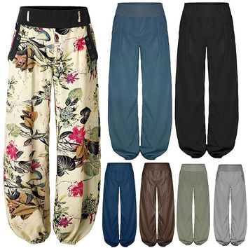 Women's Harem Pants Floral Printed Trousers Jogger Yoga Casual Trousers