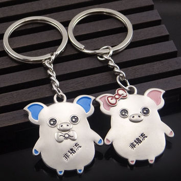 qingsunlovely piggy Shaped couple lovers Key chains Key Ring for Lovers (Size: Basic) = 1930054852