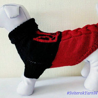 Knit Ukrainian Pattern Sweater For Dog. Pet Pattern Sweater. Knit Dog Pattern Handmade Clothing. Sweater for Dog. Dog Clothes. Size L