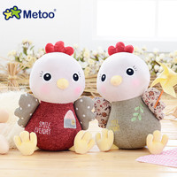 7 Inch Plush Sweet Cute Stuffed Chicken Brinquedos Baby Kids Toys for Girls Birthday Christmas Doll Chick Metoo Doll