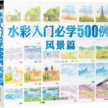 Watercolor paintings skills book 500 cases needed to learn : landscape  Fei Yue birds watercolors landscape drawing book