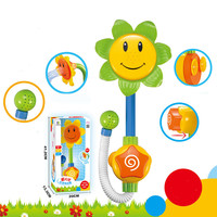 Baby Bath Toys Children Sunflower Shower Faucet Bath Learning Toy Gift C0A889