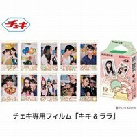 1 X Fuji Instax Mini Films Usable with Polaroid Mio & 300 - Lomo Diana Instant Back - Little Twin Stars -