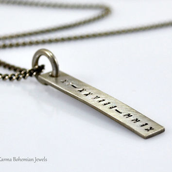 Personalized Nickel Silver Bar Necklace. Vertical Silver Bar Necklace. Mens engraved tag. Minimal necklace. Hand stamped. Tiny silver tag.