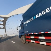 Kuehne + Nagel introduces KN ControlTowerDynamic | Supply Chain