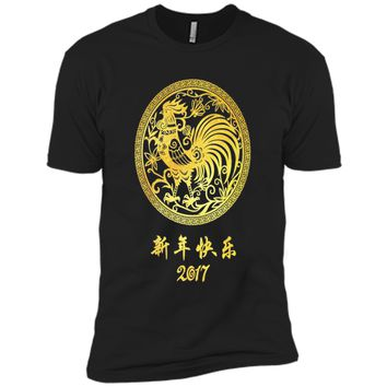 Happy New Year T Shirt - Funny Rooster Chinese Lunar 2017