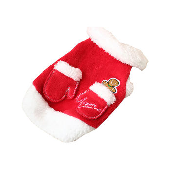 winter dog clothes for small dog Warm Christmas Clothes Costume Jacket Dog Coat u6926