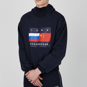 Gosha Rubchinskiy Flag Print Hooded Sweatshirt - MEN - JUST IN - Gosha Rubchinskiy
