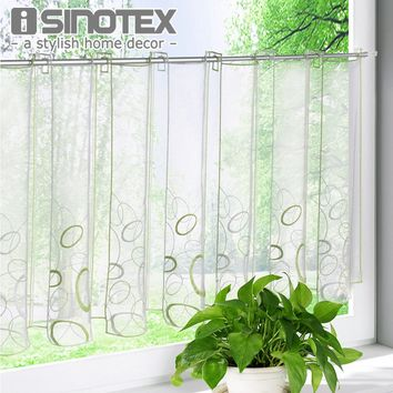 Half-curtain Embroidery Striped Window Valance Customize Coffee Roman Curtain Panel Drape for Kitchen Cabinet 1PCS/Lot