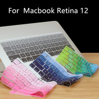 Zimoon Gradient Color Silicon Keyboard Cover Laptop Skin Notebook Protector For Apple For Macbook Retina 12