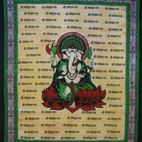 Ganesh Beach Blanket