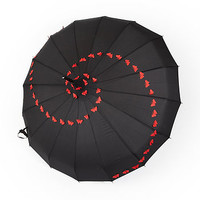 Butterfly Dream Umbrella
