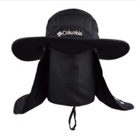 Black Fashionable Unisex Outdoor Summer Fishing Hat With Neck Face Curtain Cycling Breathable Visors