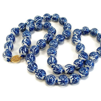 Chinese Export Necklace, Blue White Porcelain Necklace, Vintage Jewelry, Glass Necklace, Bead Necklace, Estate Jewelry, Glass Bead, Necklace