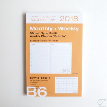 Mark's Premia 2017-2018 Weekly Planner Refill