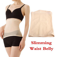 Slimming Corset Ultrathin Invisible Staylace Tummy Shaper Waist Nude Belly Band = 1929795716