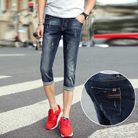 Summer Korean Slim Stretch Men Cotton Denim Pants Jeans [6528730883]