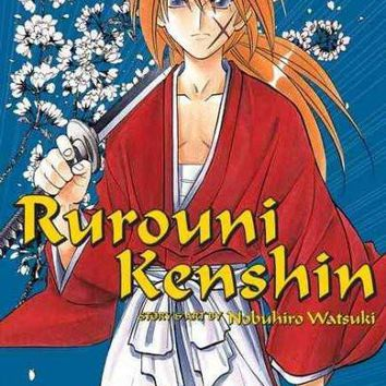 Rurouni Kenshin 1: The Meiji Era's Greatest Swordsman Vizbig Edition (Rurouni Kenshin)