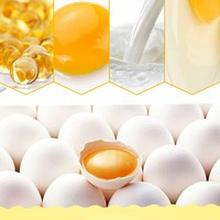 Egg Bright white Mask Moisturizing Water Replenishment  Skin Care Products