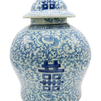 Blue & White Porcelain Double Happiness Chinoiserie Lidded Temple Jar 12""