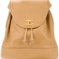 Chanel Vintage Chain Detail Backpack - Farfetch