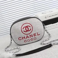 Chanel Fashion Shopping Leather Tote Shoulder Bag