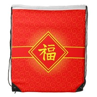 Chinese New Year • Lucky Fu Symbol • Red and Gold Drawstring Backpack