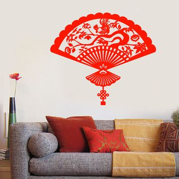 Vinyl Wall Decal Japanese Hand Fan Asian Chinese Style Stickers Unique Gift (2070ig)