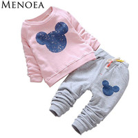Casual Style Baby Girl Clothes