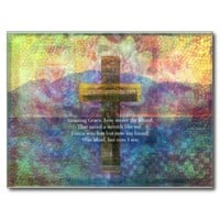 Amazing Grace words with scenic Christian painting