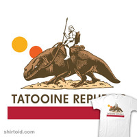 Tatooine Republic