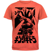 Godzilla - Fire Breathing Soft T-Shirt