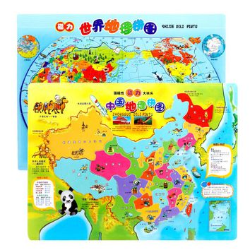 MWZ Wooden Magnetic Puzzles toys Chinese Version the world map puzzle Map of China jigsaw Double-sided puzzle toys Gifts