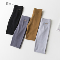 Stretch Casual Korean Ladies Leggings [9022842631]