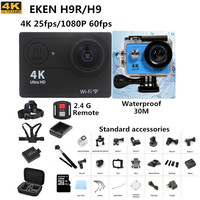 action camera  EKEN H9 / H9R remote Ultra HD 4K WiFi 1080P/60fps go waterproof pro cam 2.0 LCD 170D lens Helmet Cam gopro style