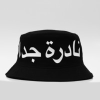 Very Rare Arabic Black Bucket Hat | KYC Vintage