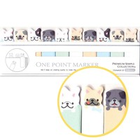 French Bulldogs and Pugs Shaped Animal Themed Sticky Post-it Memo Bookmark Tabs